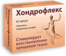 Препараты для восстановления хрящевой ткани