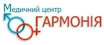 """Медицинский Центр """"Гармония"""""""