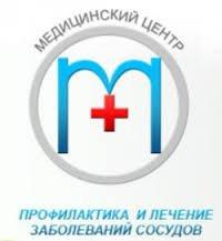 Медицинский центр лечения сосудов