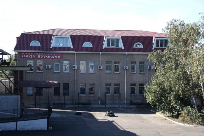 медицинский центр диетологии и коррекции веса хабаровск
