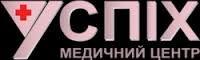 "Медицинский центр ""Успех"""