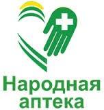 Народная аптека