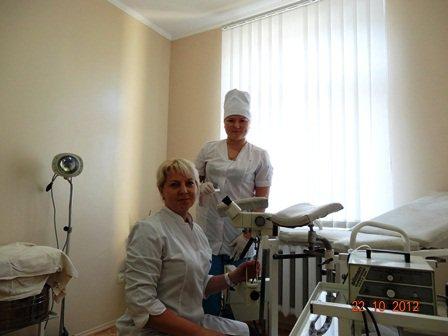 Киевский городской центр планирования семьи сексологии и репродукции человека