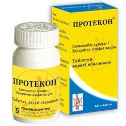 протекон таблетки инструкция по применению цена - фото 2