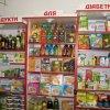"""Сеть магазинов ТМ """"Крамниця здоровья"""" фото #5"""