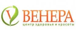"""Центр здоровья и красоты """"Венера"""""""