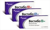 Вестибо цена в Томске от 148 руб., купить Вестибо, отзывы и инструкция по применению