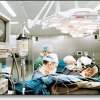 Запорожский кардиохирургический центр фото