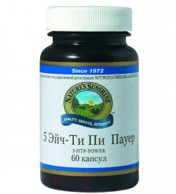 5 HTP Power (5-Эйч-Ти-Пи Пауер (5-гидрокситриптофан)