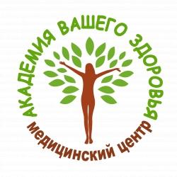 Академия Вашего здоровья