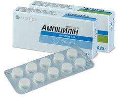 АМПИЦИЛЛИН таблетки
