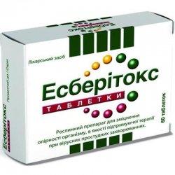 Эсберитокс: инструкция, отзывы, аналоги, цена в аптеках.