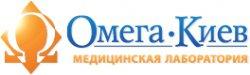 """Лаборатория """"Омега Киев"""""""