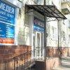 """Медицинский центр """"Медея"""" фото #1"""