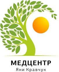 Медцентр Яны Кравчук