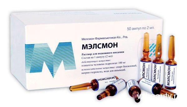 Мэлсмон (Melsmon) – препарат для плацентарной терапии. Процедура, отзывы, противопоказания и цены