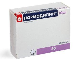 Нормадин лекарственный препарат способ применения