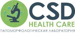 Патоморфологическая лаборатория CSD Health сare