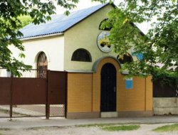 Стоматологический кабинет на Пушкина Полтава