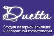 Студия лазерной эпиляции и аппаратной косметологии Duetta