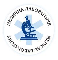 ТОВ Медицинская Лаборатория