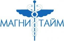 "Центр медицинской диагностики ""МАГНИ ТАЙМ"""