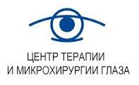 Центр Терапии и Микрохирургии Глаза