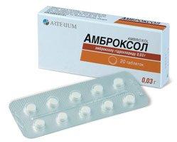 Амброксол цена от 16 руб, Амброксол купить в Рязани, инструкция по применению, аналоги, отзывы