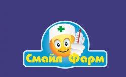 Аптека Смайл Фарм