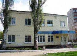 Белоцерковский областной онкологический диспансер