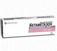 Бетаметазон (гель, крем, мазь): отзывы, цена, аналоги, инструкция