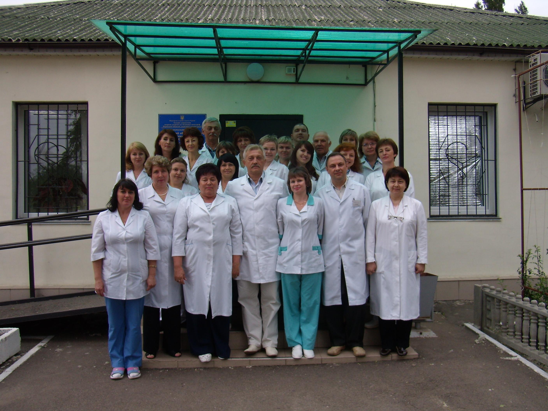 центр профилактики и лечения аллергии клиника тисленко