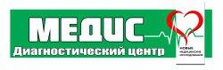 """Диагностический центр """"Медис"""" Полтава"""