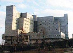 Днепропетровский городской онкологический центр