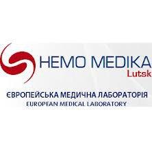 ГЕМО МЕДИКА Луцк