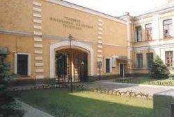 Ирпенский военный госпиталь