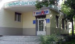"Лечебно-диагностический центр ""БиоМед"""