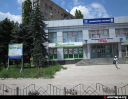 Медицинский центр УМЭЦ (Макеевка)