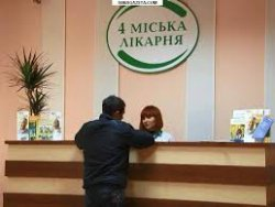Офтальмологический Центр на базе Городской больницы №4
