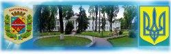Полтавская областная клиническая больница им. М.В. Склифосовского