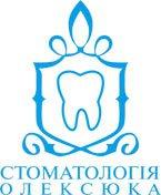 Стоматология Олексюка