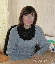 Терехова Анна Анатольевна