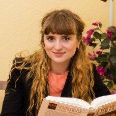 Ячичко Наталья Юрьевна