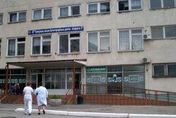 Запорожская городская детская больница №5 (ГДМБ №5)