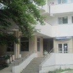 Диагностический центр КРУ КТМО Университетская клиника Крым