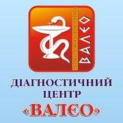 Диагностический центр Валео