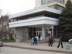 Городская стоматологическая поликлиника Симферополь