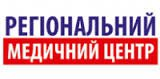 Харьковский региональный медицинский центр