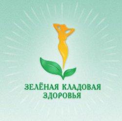 """Интернет магазин """"Зеленая Кладовая Здоровья"""""""