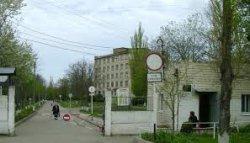 Кировоградская областная психиатрическая больница
